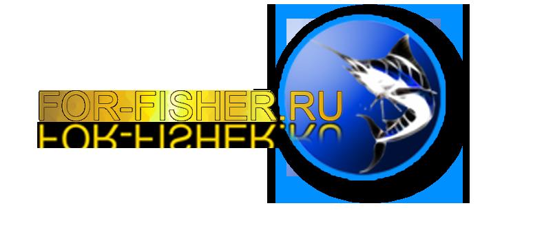 Конкурс: Активный рыбак
