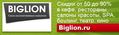 Купон на скидку 50% в интернет-магазин 003.ru