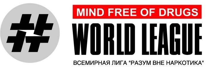 2-й Всемирный этап Транснационального антинаркотического интернет-конкурса «Майя»
