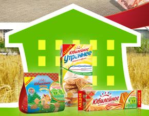 Акция от печенья «Юбилейное» – «Лучшее от природы для дома и семьи!»