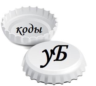 Про мой ящик пива Zwei-meister и бонусы для друзей