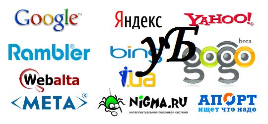 Обзор на «Конкурс о будущем поисковых систем»
