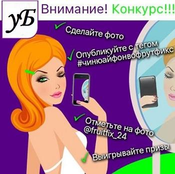 конкурс инстаграмм